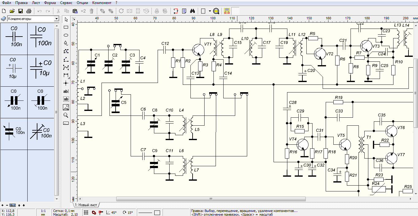 инструкция по работе splan 7.0