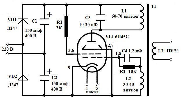 Сама схема этого лампового генератора является наиболее простым вариантом создания Трансформатора Теслы.