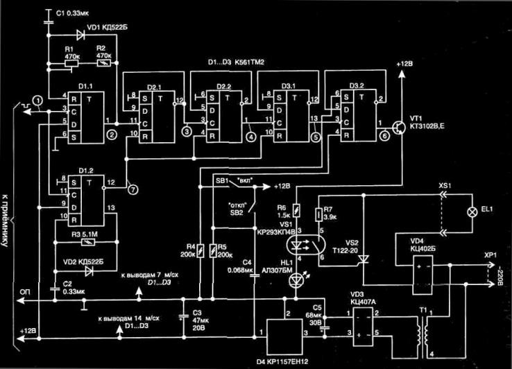 Схема узла управления.