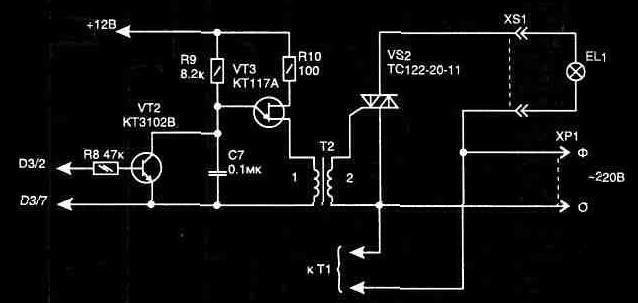 Схема подключения симистора.