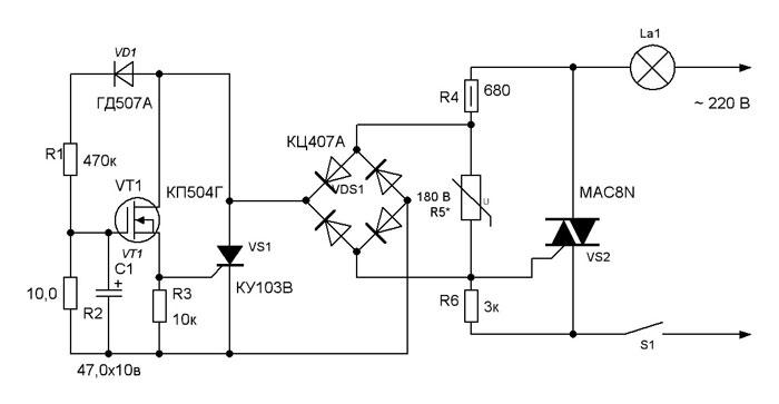 полевой транзистор VT1