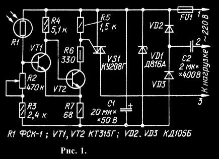 схемы телефонов. схема замка зажигания 2141.