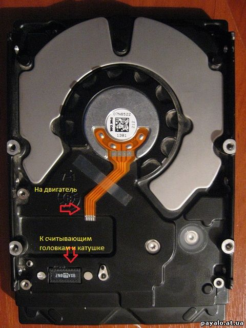 ip4001l электрическая принципиальная схема