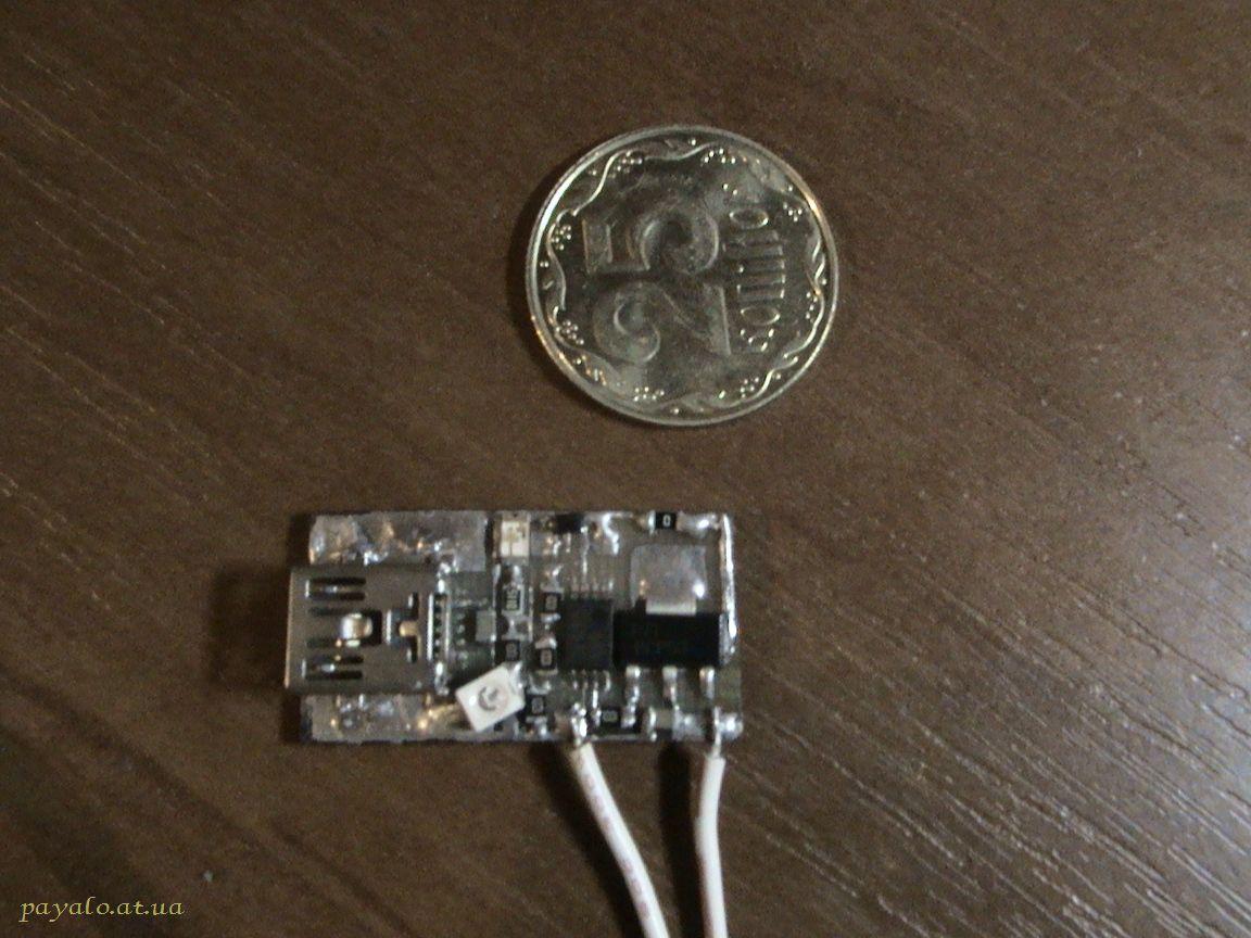 Как сделать миниатюрную USB зарядка для Li-ion аккумуляторов.