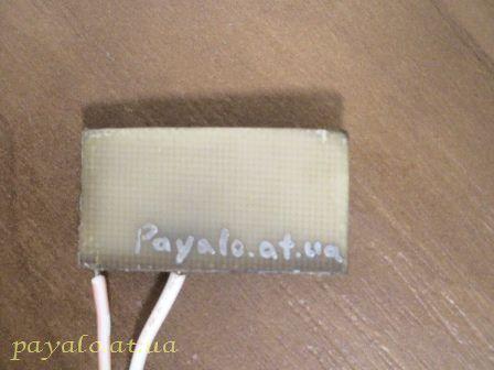 ... зарядное устройство для li ion mini для