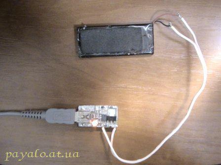 Миниатюрная USB зарядка для